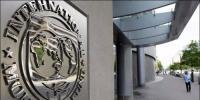 حکومت کا آئی ایم ایف سے 15 ارب ڈالرز قرض لینے کا فیصلہ