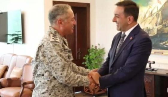 ترک نائب وزیر دفاع کی نیول چیف سے ملاقات