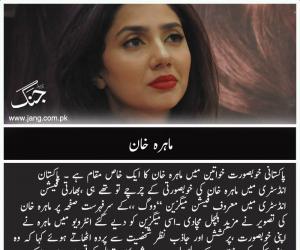 حسن اور فٹنس ساتھ ساتھ جانئے پاکستانی بیوٹی کوئنز کے راز
