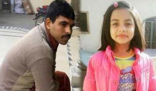 زینب کے قاتل کی پھانسی پر غیر ملکیوں کا تبصرہ