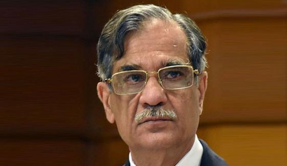 Pakistan Chief Justice Saqib Nisar Comments