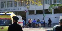 کرایمیا: کالج حملے میں ہلاکتیں 20 ہو گئیں