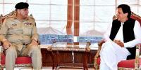 Pakistan Pm Army Chief Condemn Kandahar Terrorist Attack