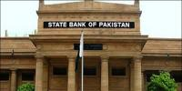 Sbp Issues Monetary Policy Statement