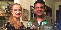 Us Consulate Extends Best Wishes To Fakhar E Alam