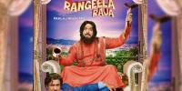 Rangeela Raja Trailer