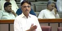 Asad Umar Announces To Tax Refund Policy