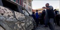 Blast In Afghanistan 44 Killed 238 Injured