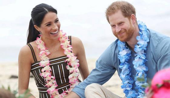 Most Unusual Gifts Given To Members Of The Royal Family