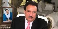 Rehman Malik Letter For Imran Khan