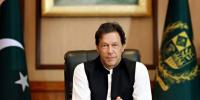 Imran Khan Starts Effort To Solve Economical Crisis