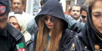 Ayyan Ali Case Hearing Today