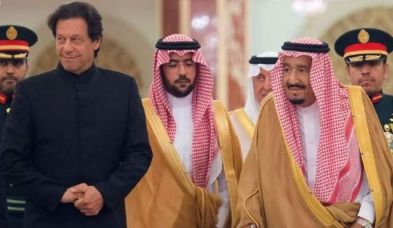 Saudi Government Gave Package Of 12 Billion To Pakistan