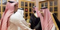 Saudi King Crown Prince Meet Khashoggis Family