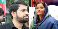 Fayyaz Ul Hassan Chohan Learns To Speak First Nafeesa Shah