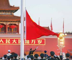 قومی دن پر چین میں شاندار تقریبات