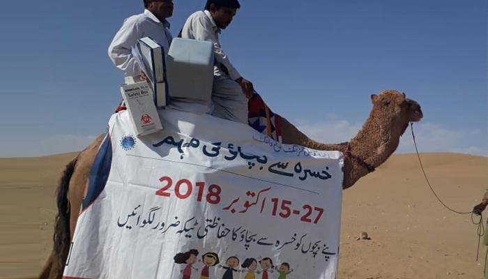 بلوچستان میں انسداد خسرہ مہم کیلئے انوکھی سواری