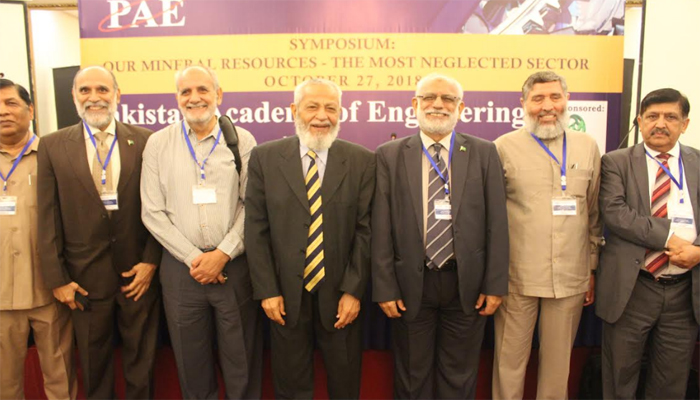 معدنی وسائل کی دریافت سے تجارتی خسارہ کم ہوسکتا ہے، ڈاکٹر جمیل خان