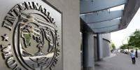 Imf Delegation To Arrive In Pakistan On Nov 7 For Bailout Talks