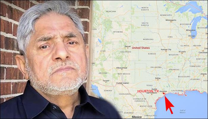 ہیوسٹن میں ڈاکہ ، مزاحمت پر پاکستانی شہری ہلاک