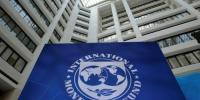 First Round Of Imf And The Finance Ministrys Negotiations Ended