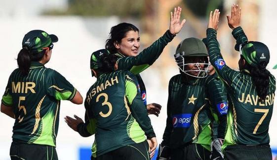 Icc Womens T Twenty World Cup Training Session Of Pakistan Team