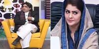 Dummy Chaudhry Nisar And Maryam Nawaz Face To Face In Khabarnaak Today