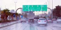Heavy Rain And Snowfall In Riyadh
