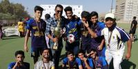 Ceder College Wins German Consulate Cup Football