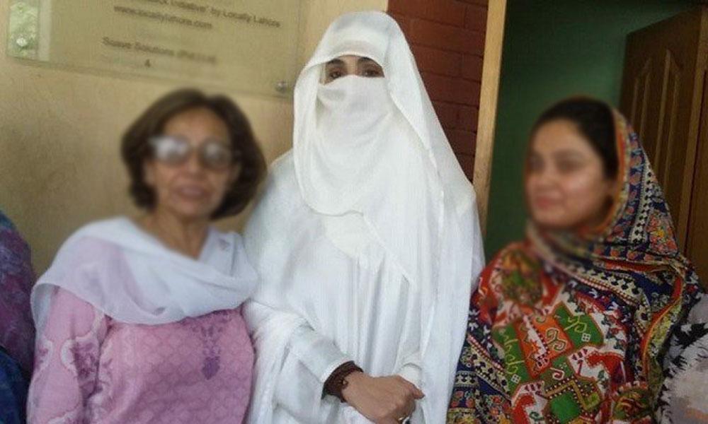 بشری بی بی کا  فاؤنٹین ہاؤس لاہور کا دورہ