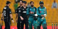 Pakistan New Zealand Odi Series Final Today