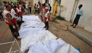 Yemen War 149 Killed In Al Hadida