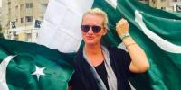 Shaniera Akram Urges Public To Say No To Plastic Bags