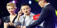 Alibaba Singles Day Sales Top 30 Billion