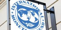 Pakistan Imf To Hold Policy Level Talks From Today