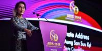 Amnesty Revokes Award To Aung San Suu Kyi