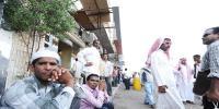 Pakistan Embassy Efforts To Resolve Salary Issue In Saudi Arabia