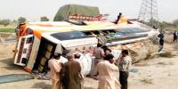 Bus Accident In Lahore 4 Dead 25 Injured