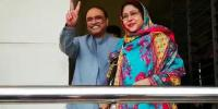Zardari Talpurs Bail Extended In Money Laundering Case