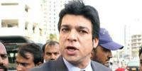 Shc Express Anger Over Non Appearance Of Faisal Vawda In Dual Nationality Case