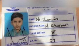 Mysterious Death Of Young School Student In Shah Faisal Colony Karachi