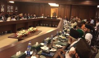 Cm Sindh Presides Over Meeting With Ulema