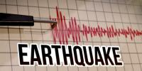 Earthquake Shakes In Peshawar And Surrounding Areas