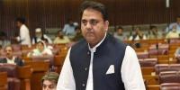 Fawad Chaudhary Criticized On Mahmood Achakzai