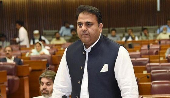Fawad Chaudharys Entry Ban Into Senate