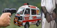 Man Killed 1 Injured In Firing 2 Arrested In Karachi