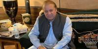 Nawaz Sharif Says I Have No Relation With Letters Of Qatars Prince
