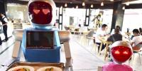 Robot Waiters Are The Biggest Attraction Of This Nepali Restaurant