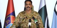 We Have Lost A Brave Police Officer Dg Ispr