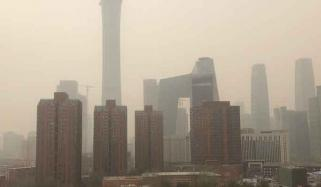Beijing Hit By Worst Air Pollution In 2018